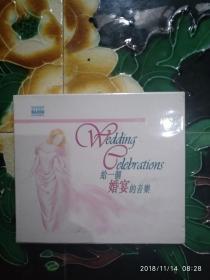 WEDDING CELEBRATIONS(给一个婚宴的音乐CD)