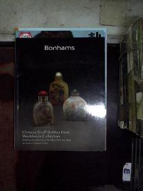 bonhams chinese snuff bottles from woldwide collectors 2018 17