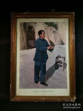 """文革时期宣传画""""一九四二年三月、毛主席在延安"""