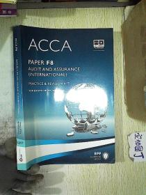 ACCA F8 PAPER Audit and Assurance 大16开本