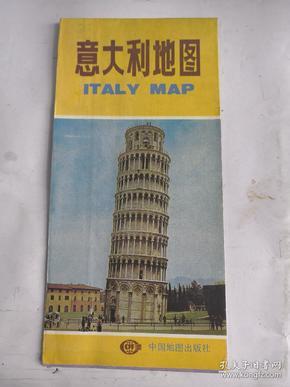意大利地图(1997年)