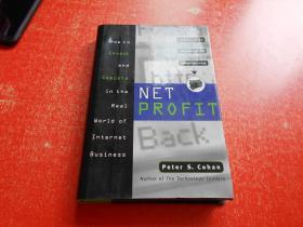 NET PROFIT(英文原版)16开精装
