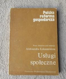 Usługi społeczne: praca zbiorowa 社会服务:集体工作(波兰语)
