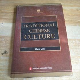 学术中国--中国传统文化 TRADITIONAL CHINESE CULTURE