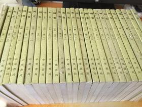 明史 (全28册) 中华书局