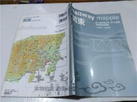 原版日本日文书 Railway mapple 铁道地図帐 関东 発行人黑田茂夫 昭文社 2010年 16开平装