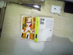 日文书一本 (B02)