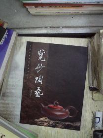 中国当代优秀青年陶艺家 览砂陶艺 高建中壶艺