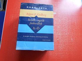 NORSTEDTS INGUAR E.GULLBERG(16开精装2本盒装)外文原版,见图