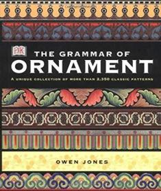 THE GRAMMAR OF CHINESE ORNAMENT