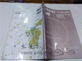 原版日本日文书 Railway mapple 铁道地図帐 九州  発行人黑田茂夫 昭文社 2010年 16开平装