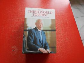 The Singapore story & From third world to first (2本合售)16开精装,带盒套,品极佳!