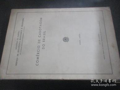 comércio de cabotagem  do  brasil 巴西的沿海贸易 953--1954