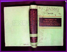 TEXTBOOK OF MEDICAL PHYSIOLGY  GUYTON 医学生理学教程 第5版