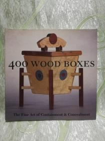 400 Wood Boxes 400种木盒