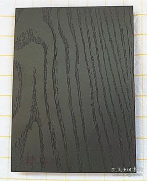 艾勒可科技环保黑科技零甲醛喷涂展示板