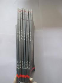 文物 2010年年第1、2、4、5、8、9、11、12期