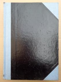 湘钢译丛1980年1-6期合订本(精装)