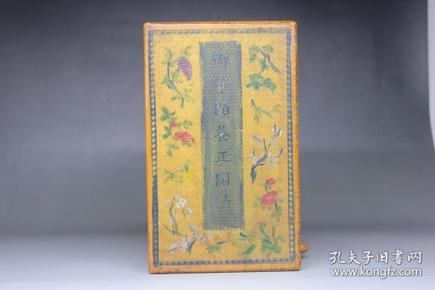 旧藏 老漆器盒摆件,尺寸28.5*18*7.0厘米,细节图如下