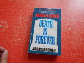 DEATH IS FOREVER JOHN GARDNER