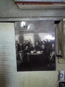 中国嘉德2007秋季拍卖会---古籍善本。。