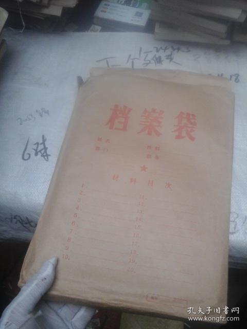 化工厂图纸一包治理图纸滑坡图片