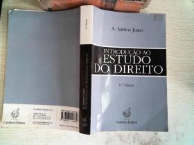 INTRODUCAO AO ESTUDO DO DIREITO