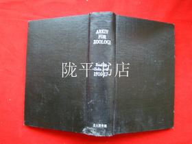 ARKIV FOR ZOOLOGI Band 10 Hafte1-4 1916-17(原版外文参照图片)动物学