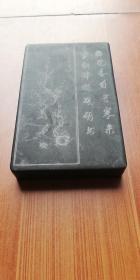 1988年(常州制)砚台 —— 刻书法、梅花、桃子