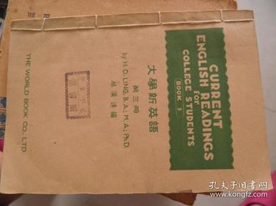 大学新英语(第三,四册)2本合售