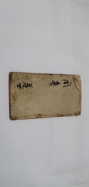 清代木刻板周书书经白棉纸卷四大开本