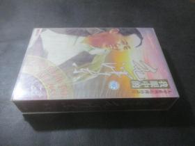 我眼中的毛泽东【大型系列电视访谈片】10片盒装VCD  未开封
