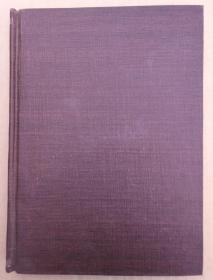 林业科学1962年1-4期合订本(精装)