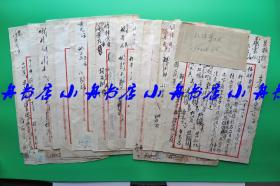 北京四大名医之一、毛泽东保健医生 孔伯华(1885-1955) 毛笔处方手稿一组十五张 (开国少校任先生上款,使用不龟手庐主人专用医笺)可遇难求 珍稀包递 S014