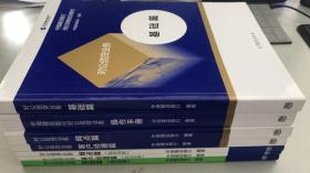 中国建设银行岗位资格培训教材:基础篇 + 基础篇 (知识问答)+ 网点篇 + 网点篇 (知识问答)+ 客户经理篇 + 客户经理篇(知识问答)+ 操作手册 七册合售