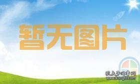 故宫日历2019年定制版  带函套