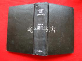 ARKIV FOR ZOOLOGI Band 14 Hafte1-4 1921-22(原版外文参照图片)动物学