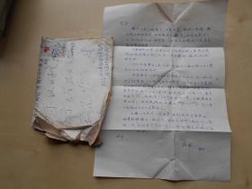 """60年代【北京寄南京实寄封,贴""""第一届新兴力量运动会""""邮票】有信"""