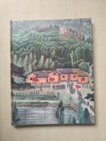 韶山..中国嘉德2012春季拍卖会