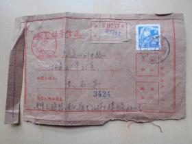 1962年【南京寄上海,特种挂号信函实寄封,贴普8邮票】
