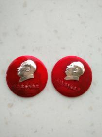 特殊文字精品章232、澳门学习毛主席著作积极分子代表大会纪念一对.规格40mm,9品