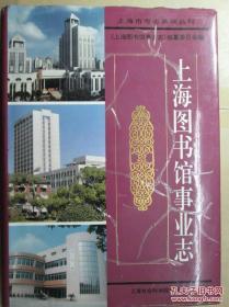 涓婃捣鍥句功棣嗕簨涓氬織锛�16寮�绮捐锛�...