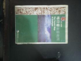 喀什旅游地图(2011全新版)