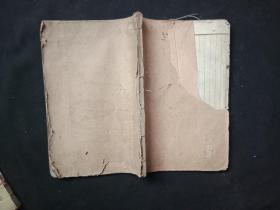残本 民国白纸石印本---足本随园诗话 卷一---卷四