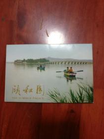 明信片:颐和园(10张、合售)