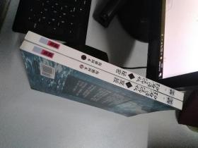 碧海诡妖①②