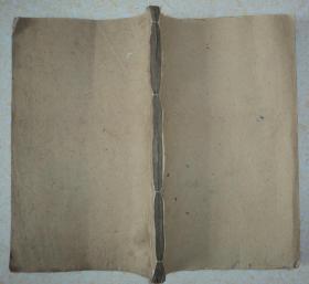 明刻本、【昨非庵日纂】、卷十九、大开本一册