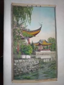 无锡 蠡园(文革丝织 织锦画)27x45厘米