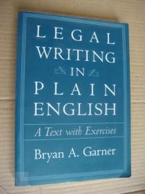 Legal Writing In Plain English: A Text With Exercises 英文原版 16开 品好未阅