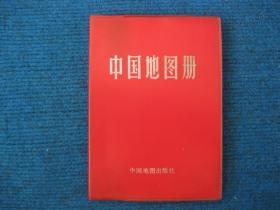 中国地图册(88年6版天津)